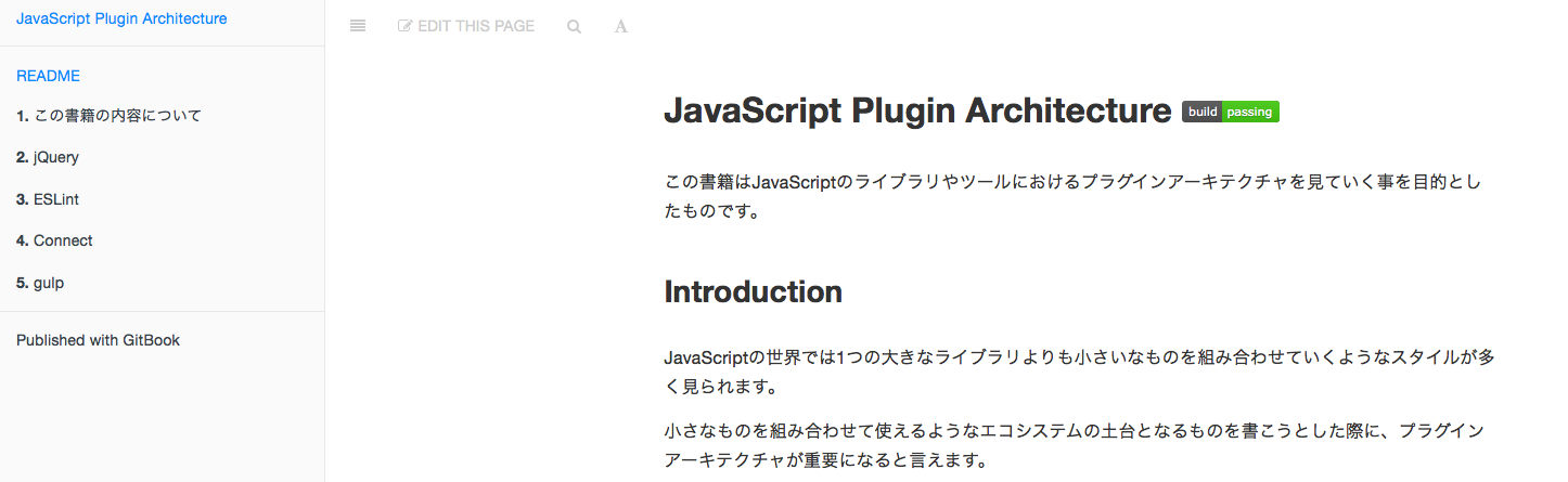 javascript-plugin-architecure.jpg
